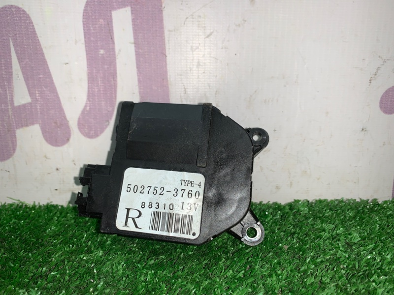 Сервопривод заслонок печки Subaru Forester SH5 EJ205 2008 (б/у)