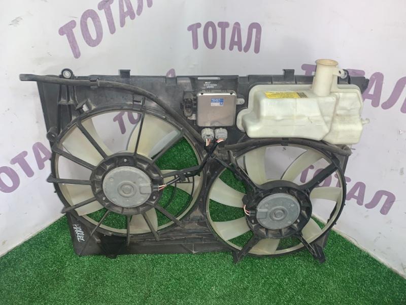 Диффузор радиатора Toyota Harrier GSU35 2GRFE (б/у)