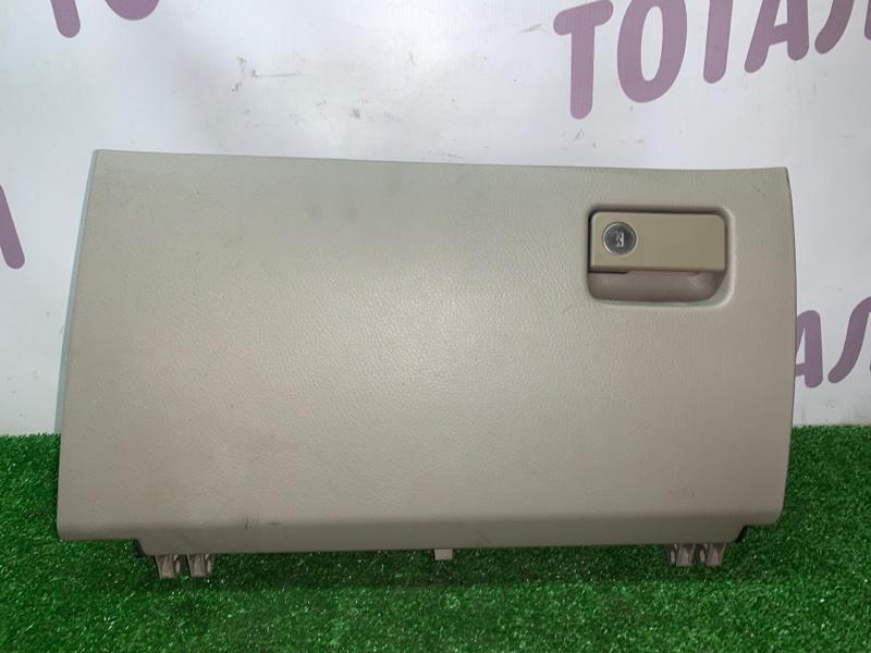 Бардачок пассажирский Toyota Vanguard ACA31 2AZFE (б/у)