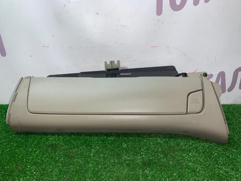 Бардачок пассажирский Toyota Vanguard ACA31 2AZFE верхний (б/у)