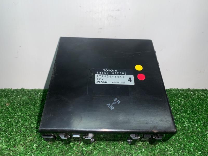 Блок управления климат-контролем Toyota Harrier GSU36 2GRFE 2006 (б/у)