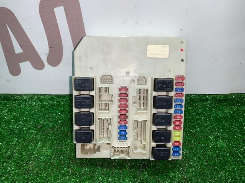 Блок предохранителей под капот Infiniti Qx56 JA60 VK56DE 2005 (б/у)