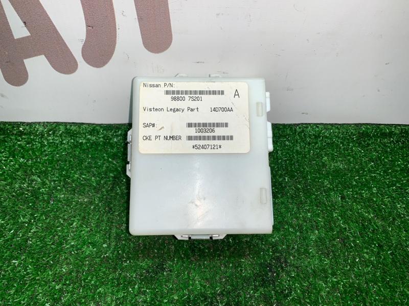Электронный блок Infiniti Qx56 JA60 VK56DE 2005 (б/у)