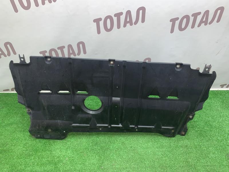 Защита двигателя Mazda Axela BK5P ZYVE 2006 нижняя (б/у)