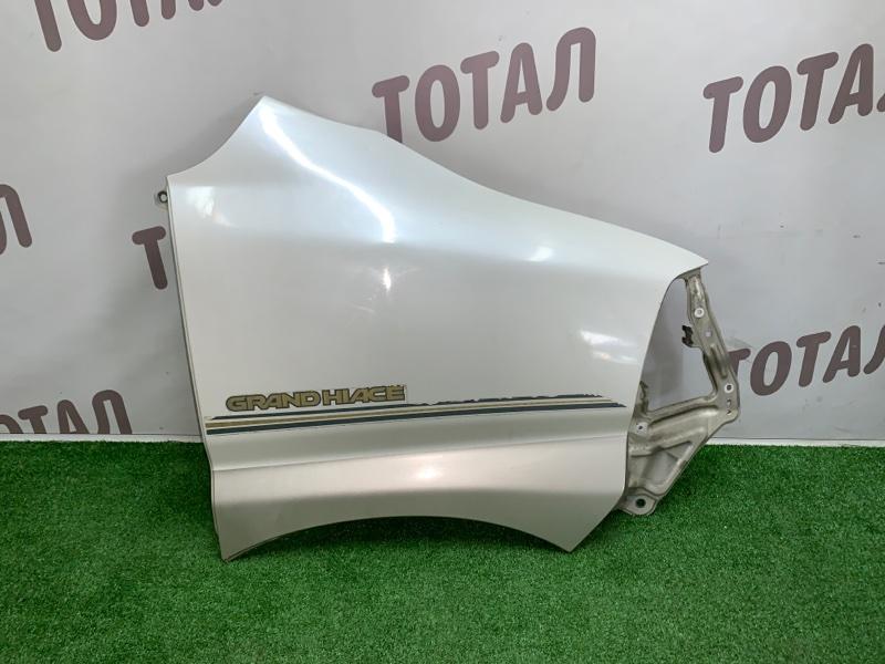 Крыло Toyota Grand Hiace VCH16 5VZFE 2000 переднее правое (б/у)