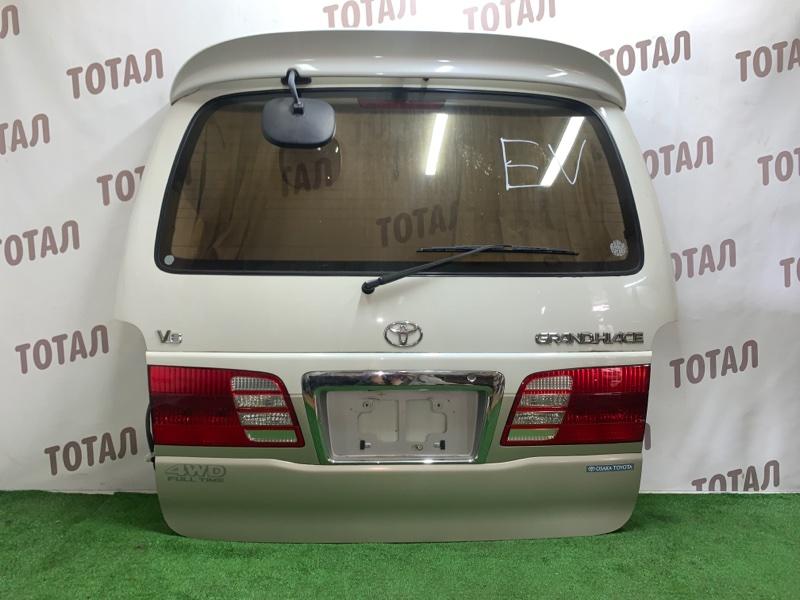 Дверь 5-я Toyota Grand Hiace VCH16 5VZFE 2000 (б/у)
