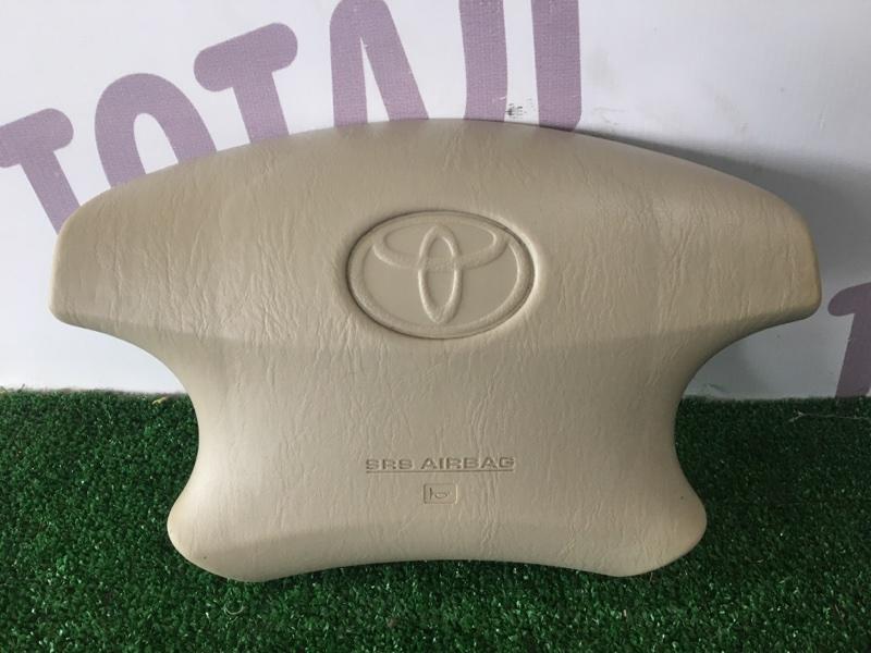 Аирбэг на руль Toyota Vista Ardeo SV55 3SFE 1998 (б/у)