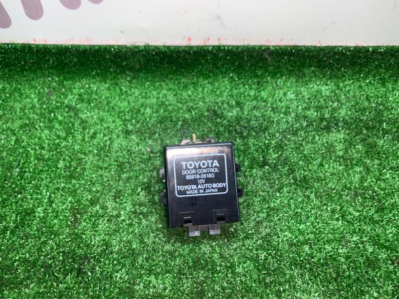 Электронный блок Toyota Grand Hiace VCH16 5VZFE 2000 (б/у)