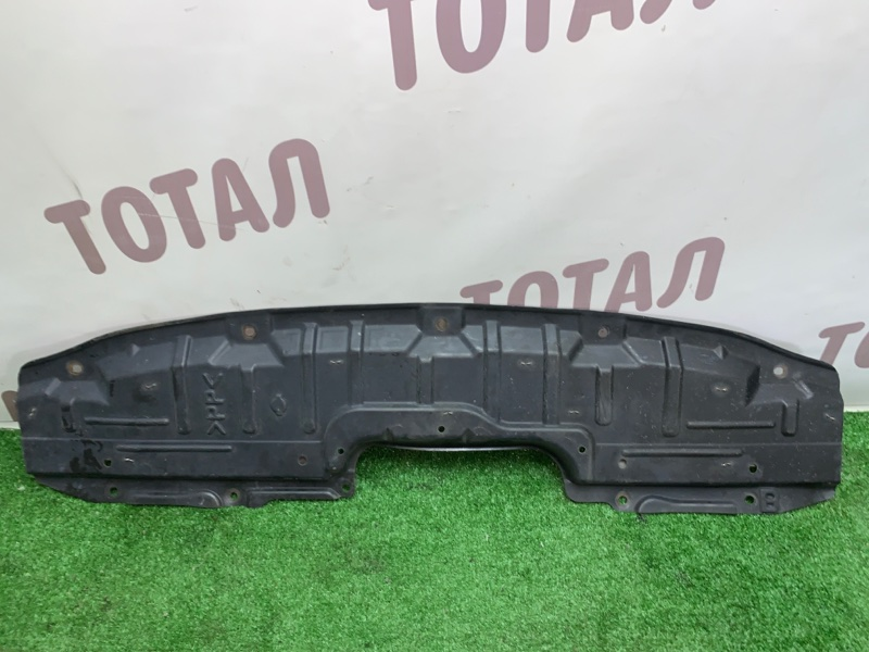 Защита бампера Nissan Presage VNU30 YD25DDTI 1998 передняя нижняя (б/у)