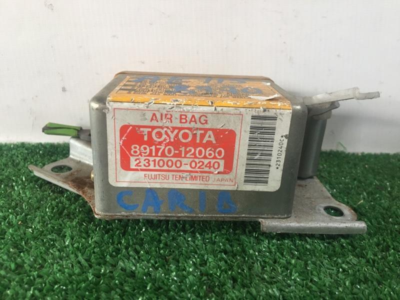 Блок управления airbag Toyota Sprinter Carib AE115 7AFE 1997 (б/у)