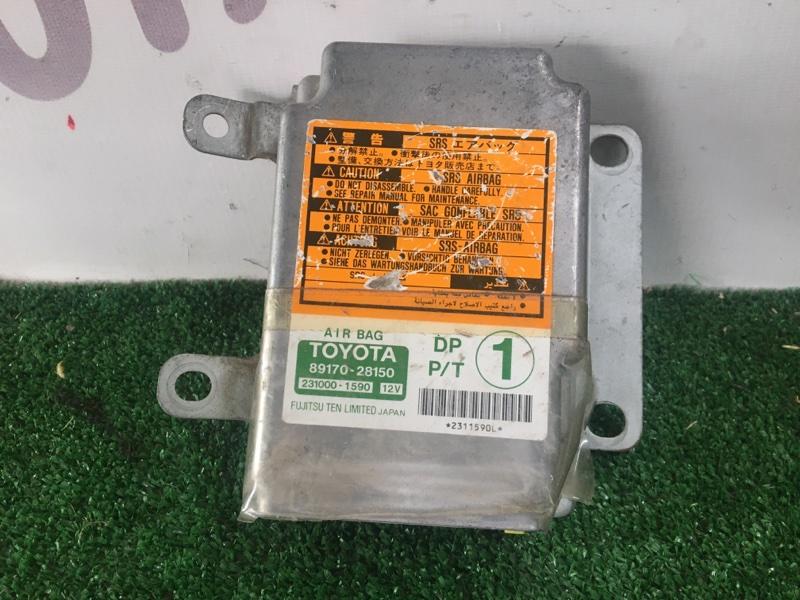 Блок управления airbag Toyota Town Ace Noah CR50 3CT (б/у)