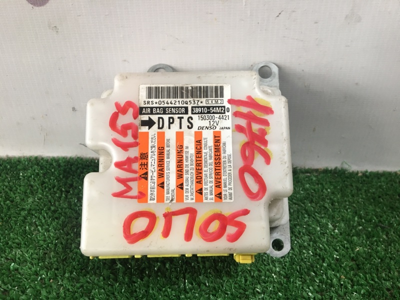 Блок управления airbag Suzuki Solio MA15S K12B (б/у)