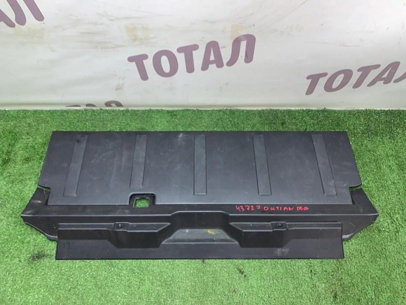 Обшивка багажника Mitsubishi Outlander CW6W 6B31 2008 (б/у)