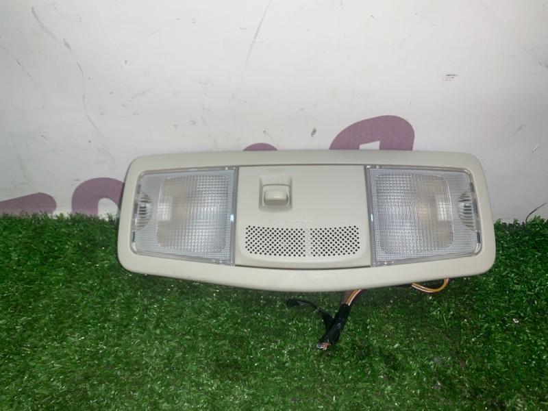 Лампа внутрисалонная Mitsubishi Outlander CW6W 6B31 2008 передняя (б/у)