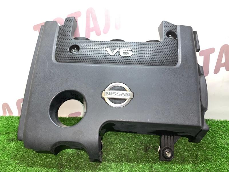Декоративная крышка двигателя Nissan Murano PNZ51 VQ35DE 2009 (б/у)