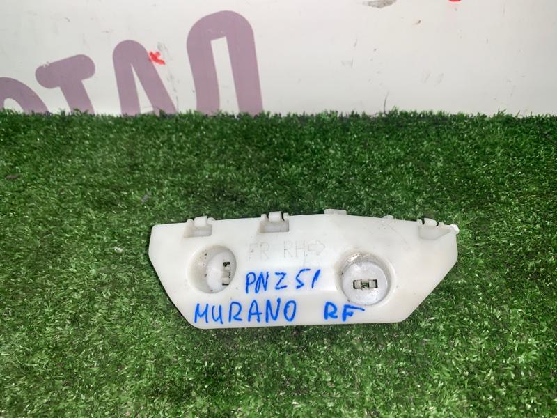 Крепление бампера Nissan Murano PNZ51 VQ35DE 2009 переднее правое (б/у)