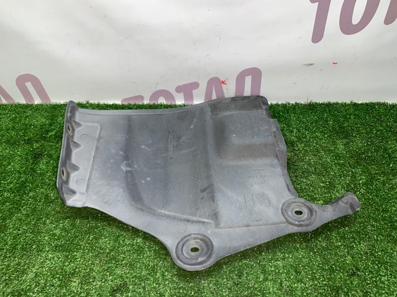 Защита двигателя Nissan Murano PNZ51 VQ35DE 2009 правая (б/у)