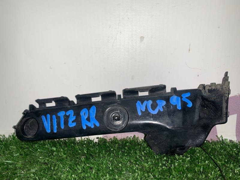 Крепление бампера Toyota Vitz NCP95 2NZFE 2006 заднее правое (б/у)