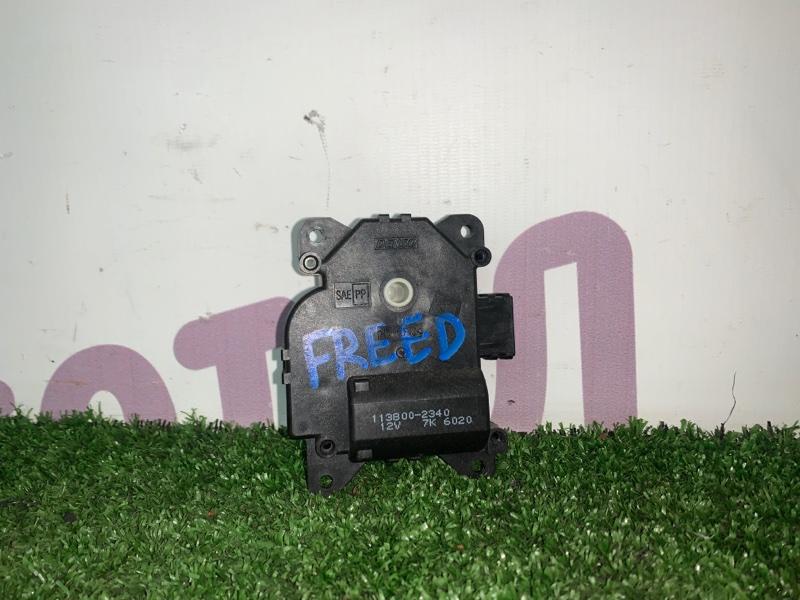 Сервопривод заслонок печки Honda Freed GB3 L15A 2008 (б/у)