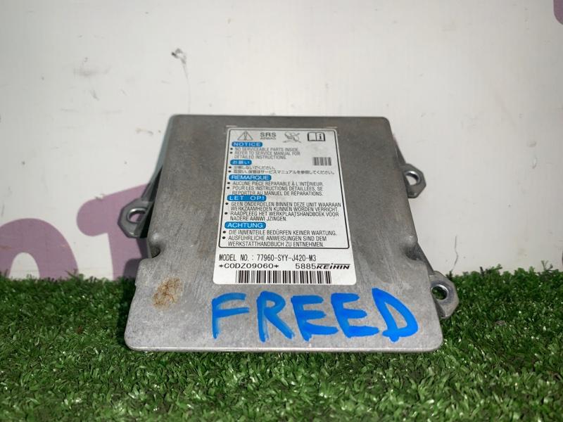 Блок управления airbag Honda Freed GB3 L15A 2008 (б/у)