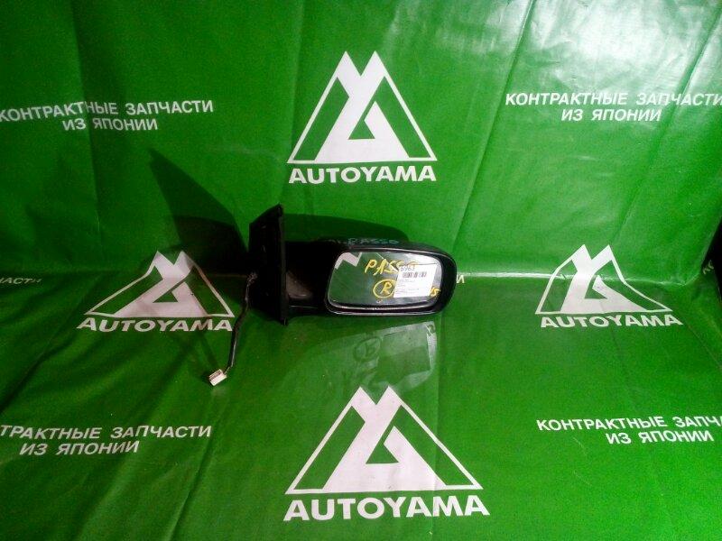 Зеркало Toyota Passo KGC10 правое (б/у)
