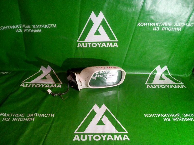 Зеркало Toyota Camry ACV30 правое (б/у)