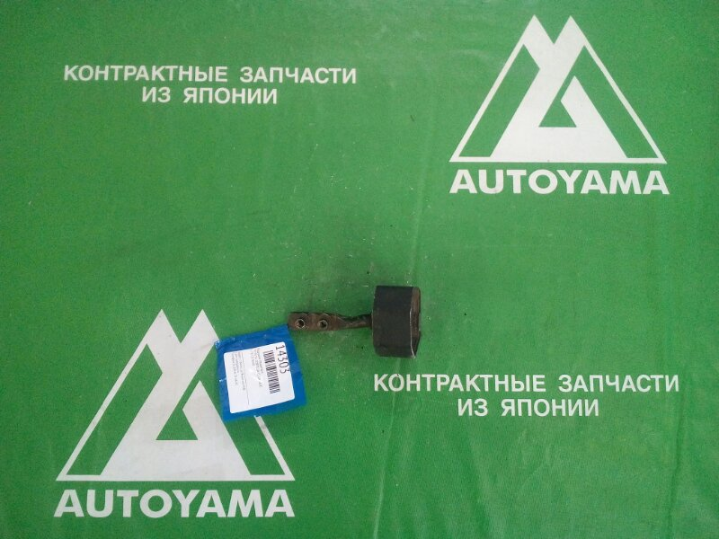 Подушка глушителя Toyota Corolla AE104 5AFE (б/у)