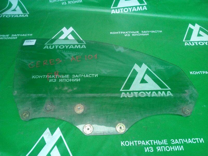 Стекло Toyota Sprinter Marino AE101 переднее правое (б/у)