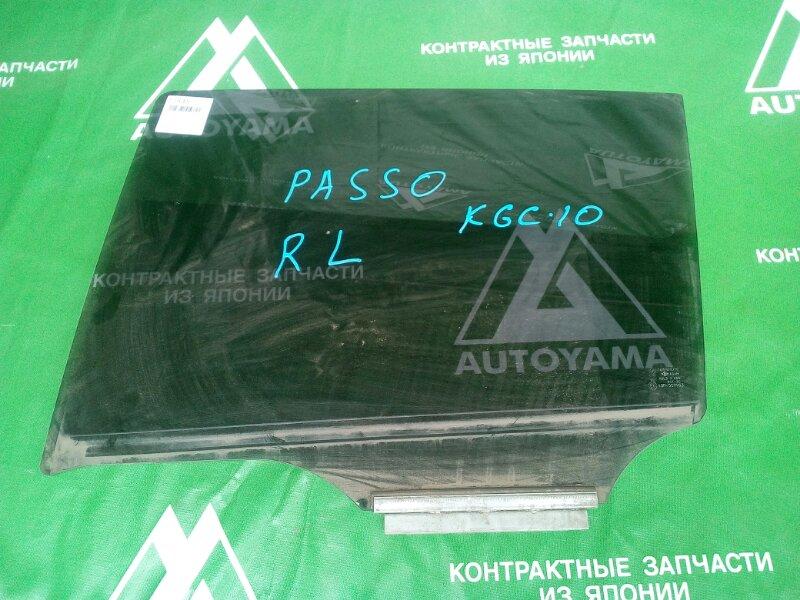 Стекло Toyota Passo KGC10 заднее левое (б/у)