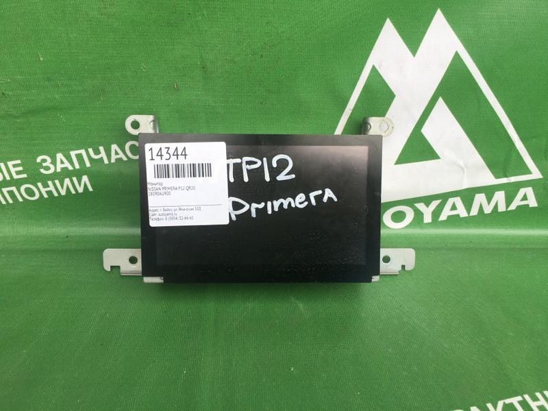 Монитор Nissan Primera P12 QR20 (б/у)