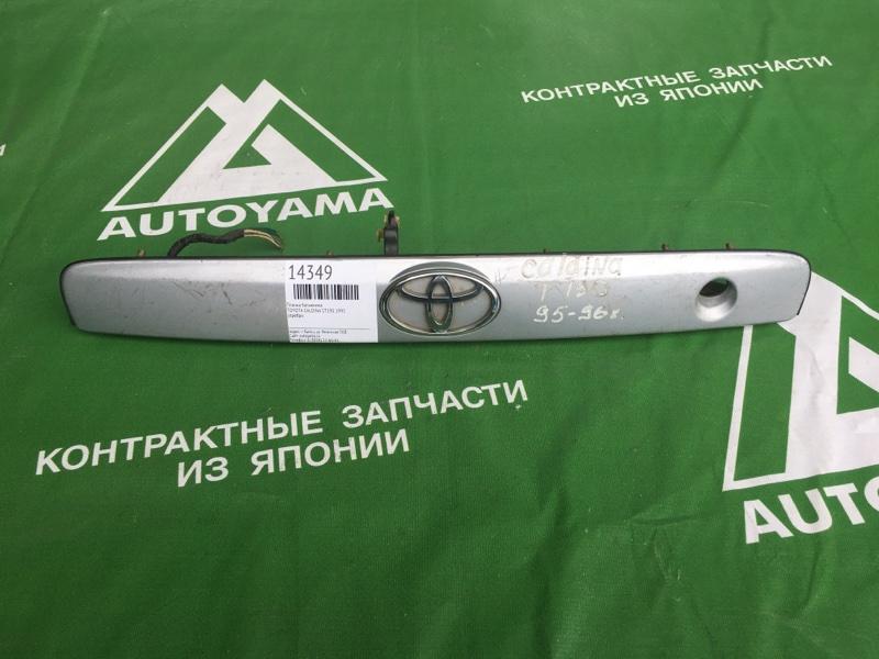 Молдинг двери багажника Toyota Caldina ST190 3SFE 1995 (б/у)