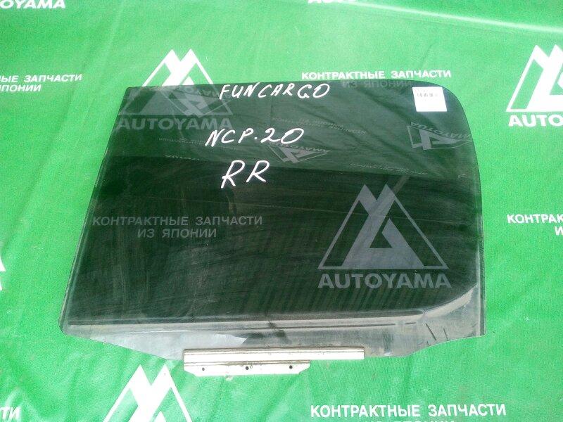 Стекло Toyota Funcargo NCP20 заднее правое (б/у)