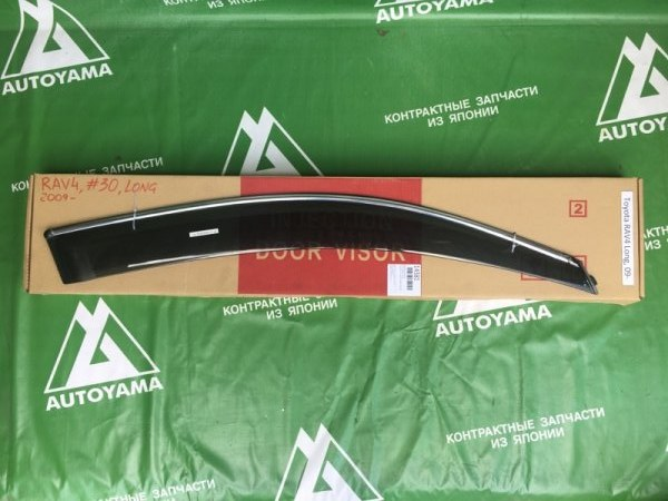 Ветровики комплект Toyota Rav4 ACA30 2AZFE