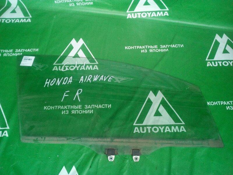 Стекло Honda Airwave GJ1 переднее правое (б/у)