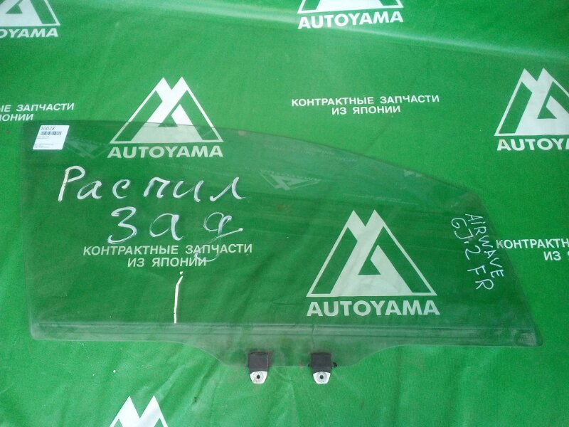 Стекло Honda Airwave GJ2 переднее правое (б/у)