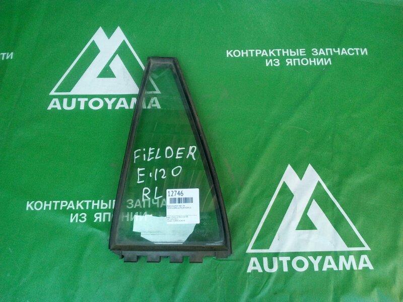 Форточка двери Toyota Corolla Fielder ZZE121 задняя левая (б/у)