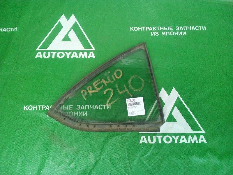 Форточка двери Toyota Premio ZZT240 задняя правая (б/у)