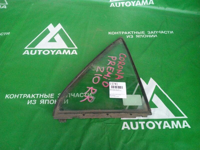 Форточка двери Toyota Corona Premio ST210 задняя правая (б/у)