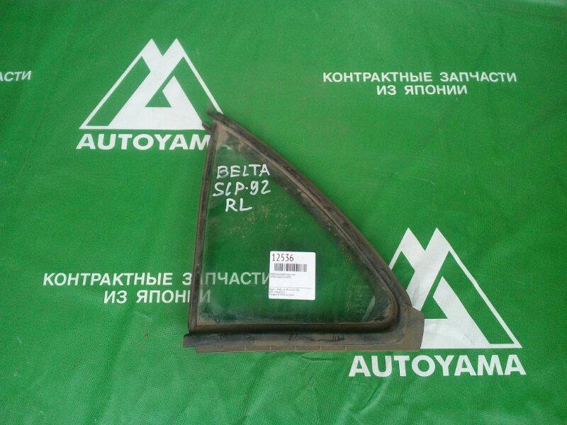 Форточка двери Toyota Belta SCP92 задняя левая (б/у)