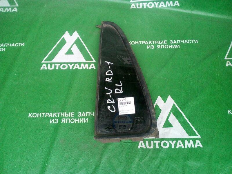Форточка двери Honda Crv RD1 задняя левая (б/у)
