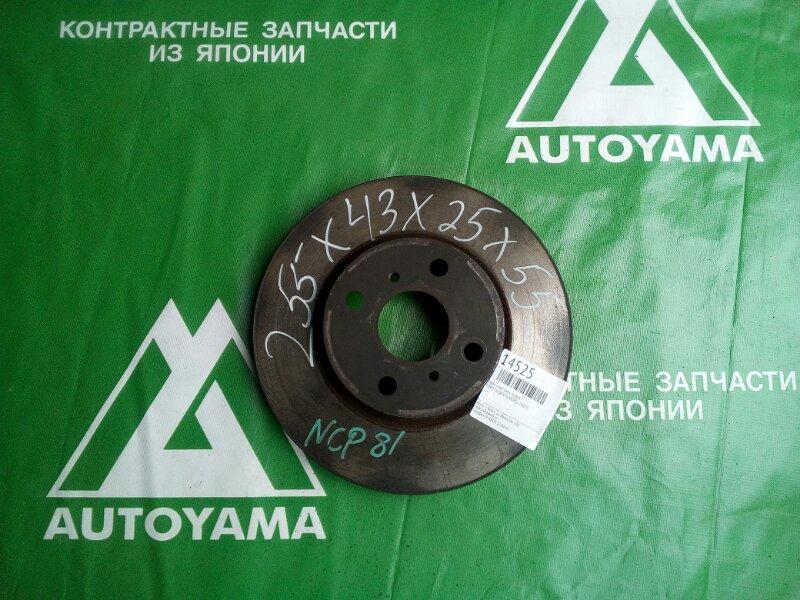 Тормозной диск Toyota Sienta NCP81 1NZFE передний (б/у)