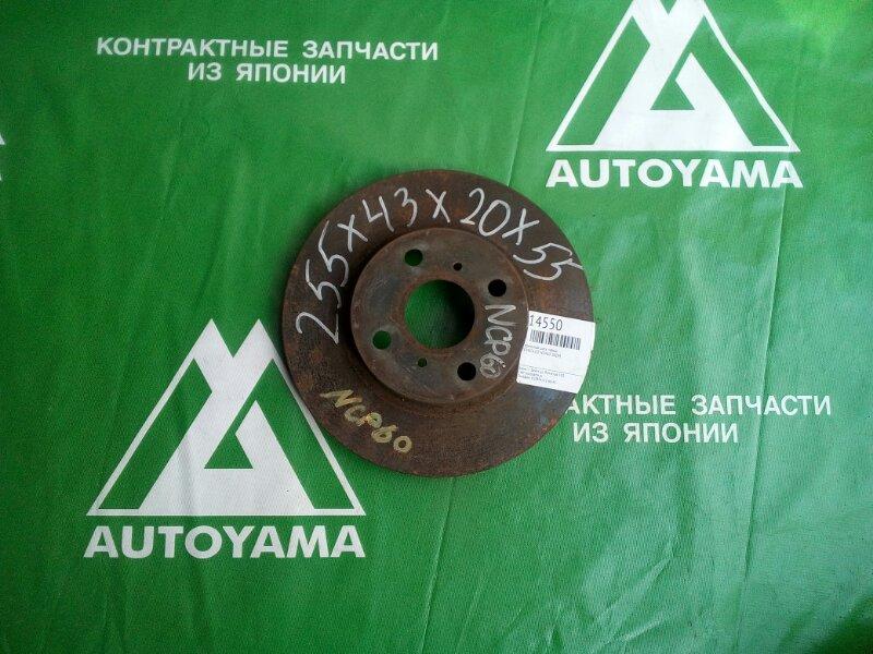 Тормозной диск Toyota Ist NCP60 1NZFE передний (б/у)