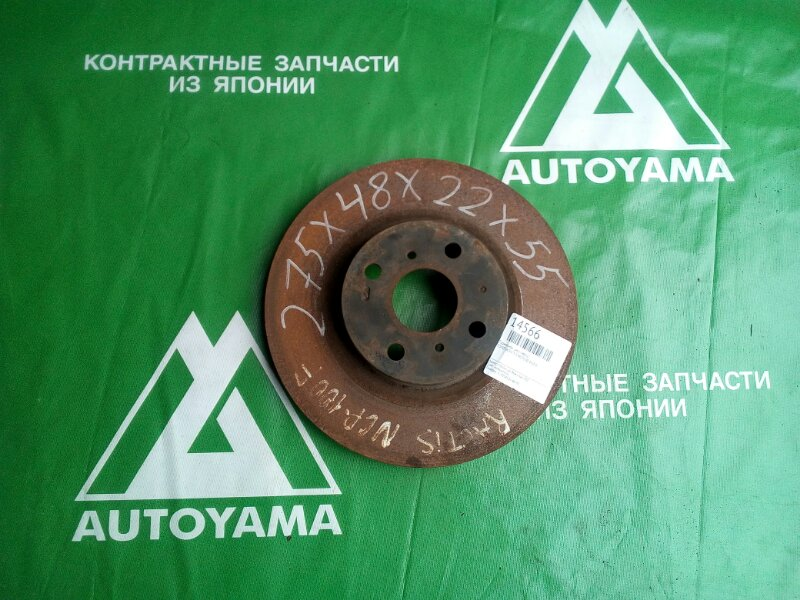 Тормозной диск Toyota Ractis NCP100 1NZFE передний (б/у)