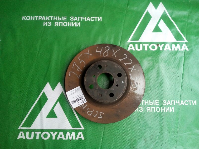 Тормозной диск Toyota Ractis SCP100 2SZFE передний (б/у)