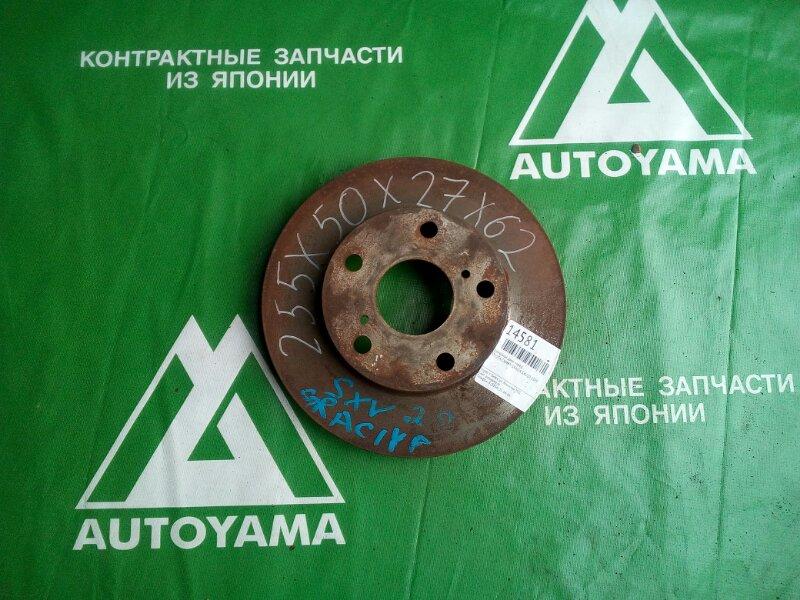Тормозной диск Toyota Camry Gracia SXV20 5SFE передний (б/у)