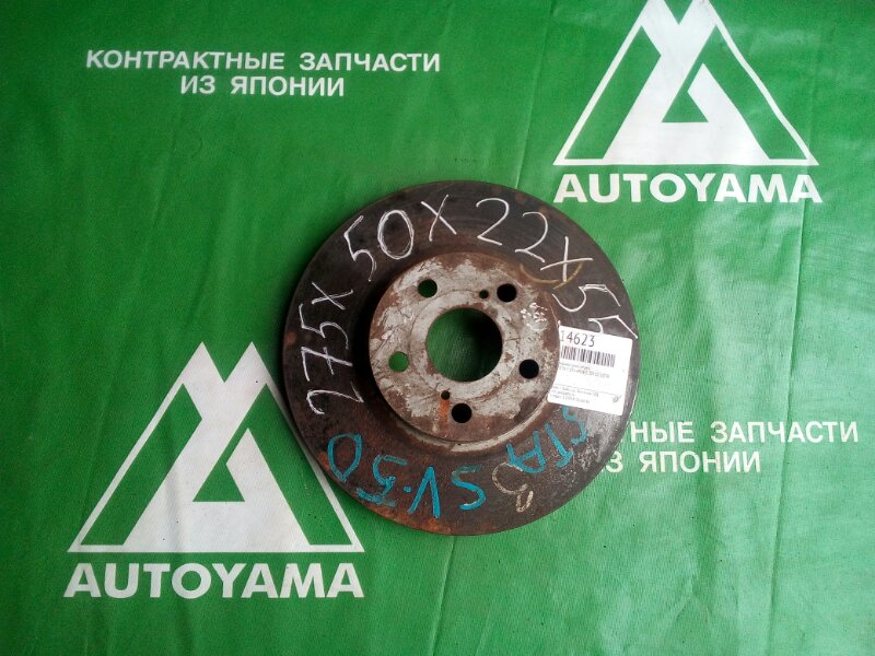 Тормозной диск Toyota Vista Ardeo ZZV50 1ZZFE передний (б/у)
