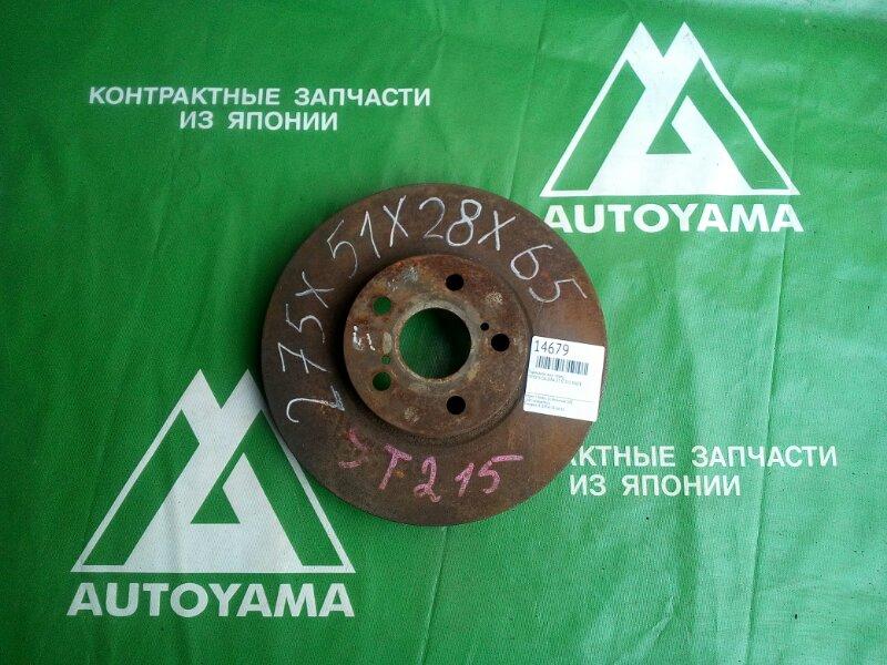 Тормозной диск Toyota Caldina Gt ST215 3SGTE передний (б/у)