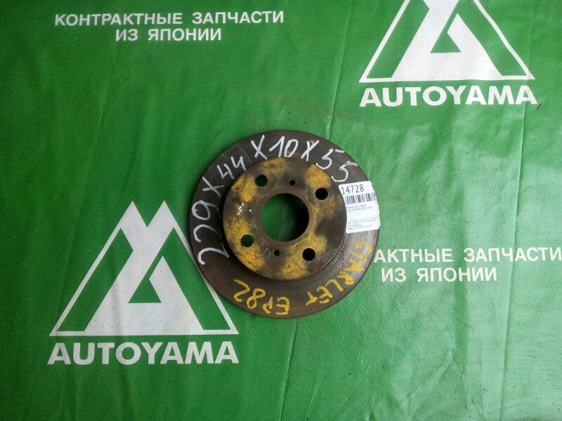 Тормозной диск Toyota Starlet EP81 4EFE передний (б/у)