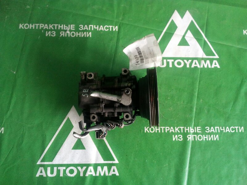 Компрессор кондиционера Toyota Corsa EL43 5EFE (б/у)