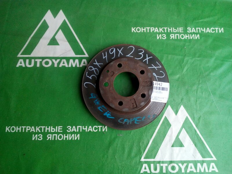 Тормозной диск Mazda Capella GWEW FS передний (б/у)